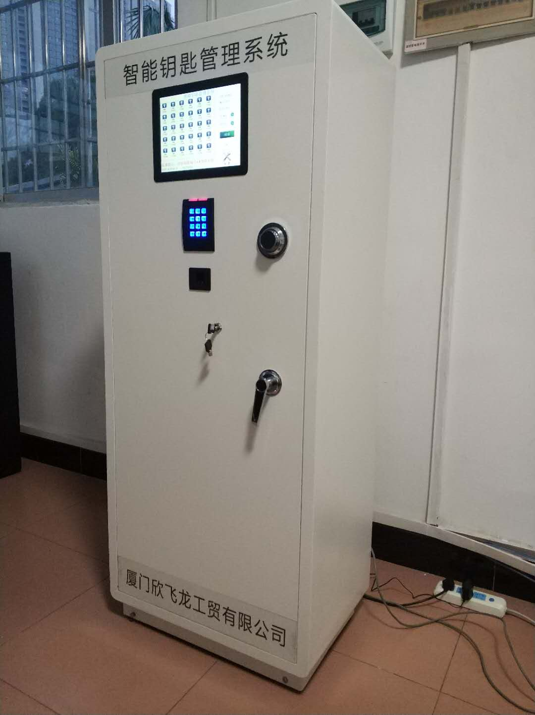 图片名称:智能锁匙柜